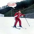 韓國雪獄山滑雪2.jpg