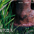 清茂農場網站.png