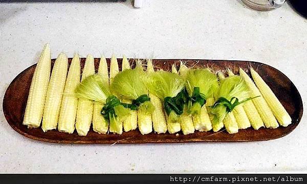 自然農法白龍王水果玉米筍10.jpg
