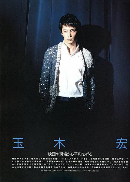1110 Actors magazine 1.jpg