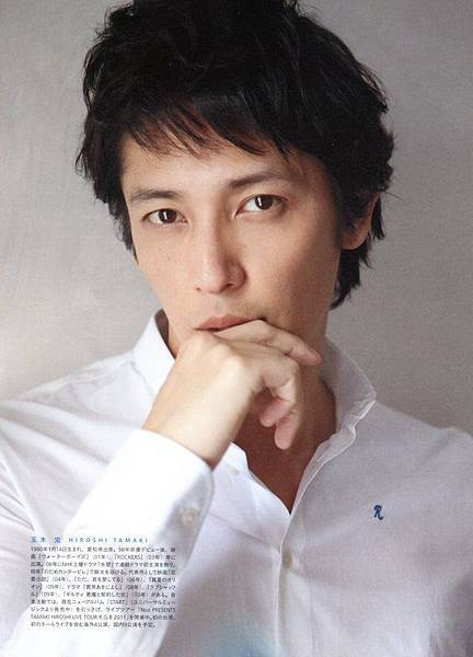 1110 Actors magazine 4.jpg
