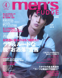 men's FUDGE 090224.JPG