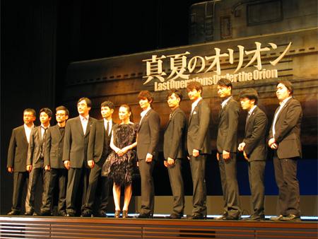 20090513 真夏的獵戶座  試映會 8.jpg