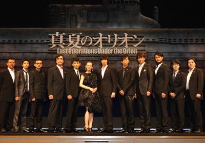 20090513 真夏的獵戶座  試映會 10.jpg
