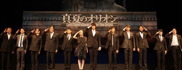 20090513 真夏的獵戶座  試映會 12.jpg