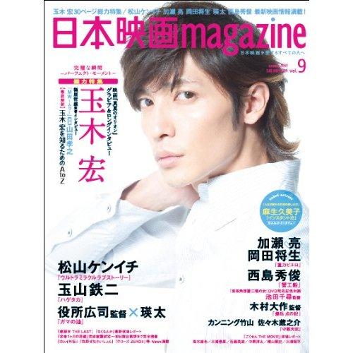 0906  日本映畫magazine.jpg