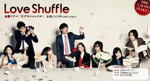love shuffle 官網.jpg