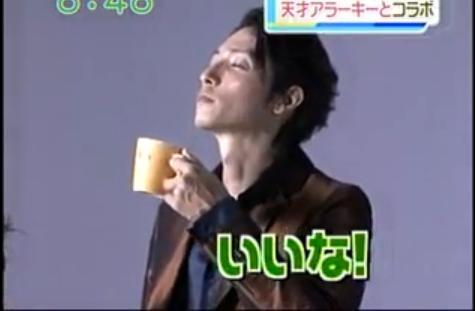 Mister Donut  上モノ 篇  2.JPG
