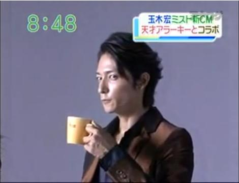 Mister Donut  上モノ 篇  3.JPG