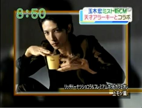 Mister Donut  上モノ 篇  4.JPG