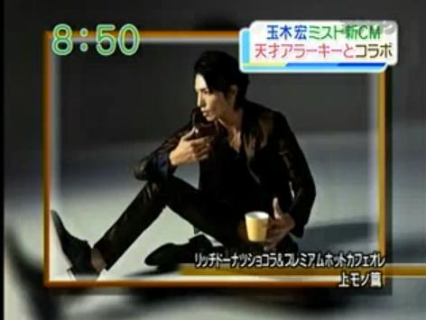 Mister Donut  上モノ 篇  5.JPG