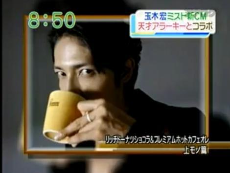 Mister Donut  上モノ 篇  6.JPG