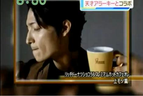 Mister Donut  上モノ 篇  7.JPG