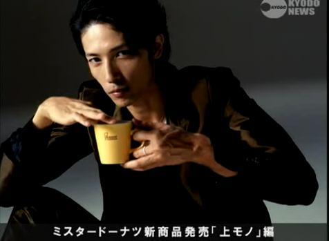 Mister Donut  上モノ 篇  9.JPG