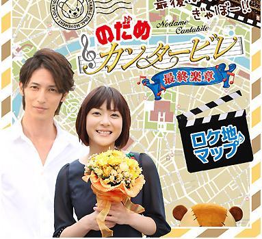 交響情人夢  前篇  DVD.JPG