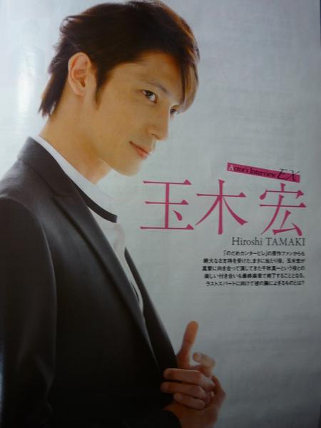 0912 TV Taro 2.JPG