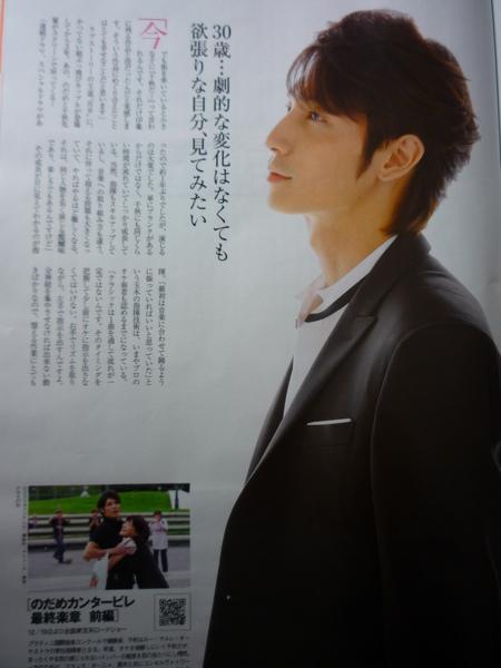 0912 TV Taro 3.JPG