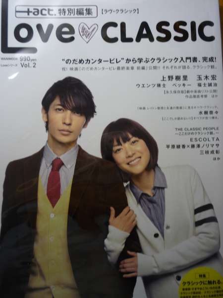 1001 Love Classic 1.JPG