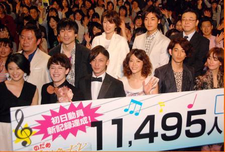 100417 交響情人夢後篇首映日 1.JPG