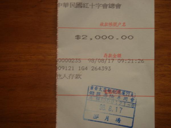DSC01922.JPG
