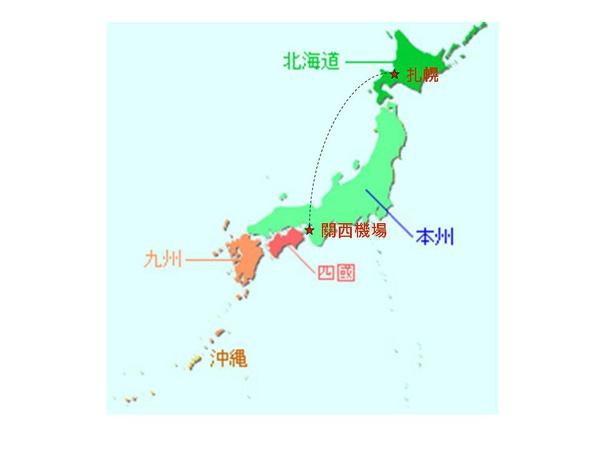 北海道區域.jpg