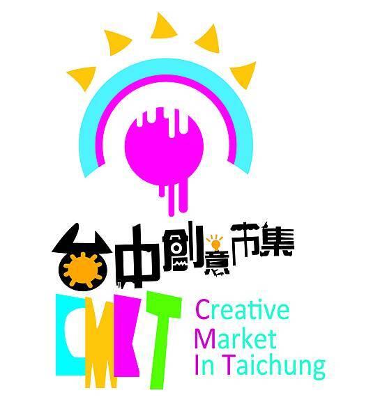 台中市創意市集logo2.jpg