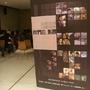 1_信義店三樓forum講座現場.JPG