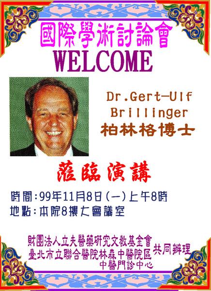 991108--Dr.JPG