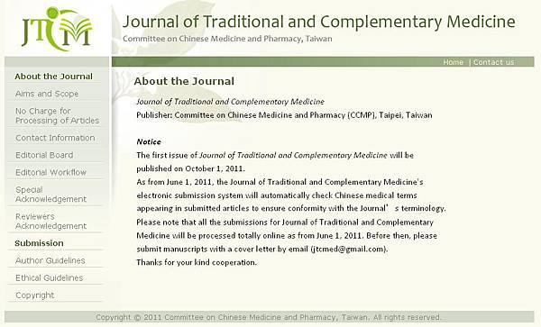 journal of traditional and complementary medicine.JPG