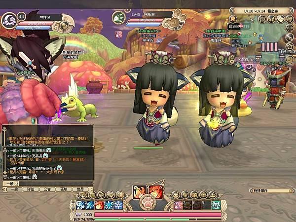 snapshot_20110726_103552.jpg