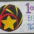 P1010567.JPG