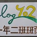 P1010562.JPG