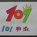 P1010546.JPG