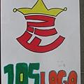 P1010558.JPG