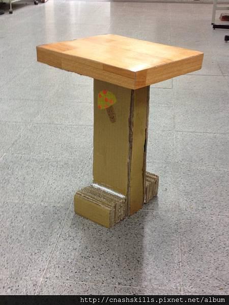 丁字椅.jpg