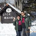 山梨-野邊山萌木之村1.JPG
