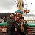 山梨-箱根蘆之湖海盜船 1.JPG