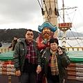山梨-箱根蘆之湖海盜船 2.JPG