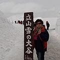 1020417黑部立山 20.JPG