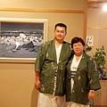 B知床-知床GRANDITA KOBUSHI 03.JPG