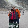 B釧路阿寒-硫磺山 02.JPG