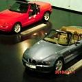 BMW展覽館-1995敞篷車.JPG