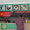101.12.台南-慶中街綠豆湯1.JPG