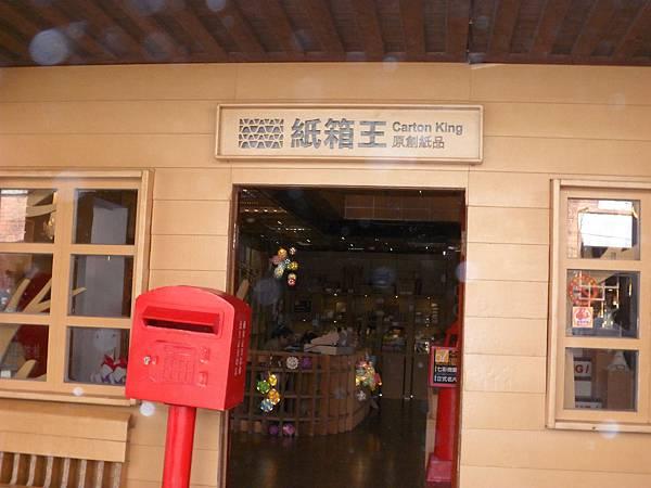 2011.07.傳藝中心8.JPG