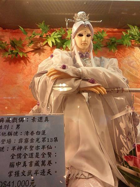 2011.07.傳藝中心10.JPG