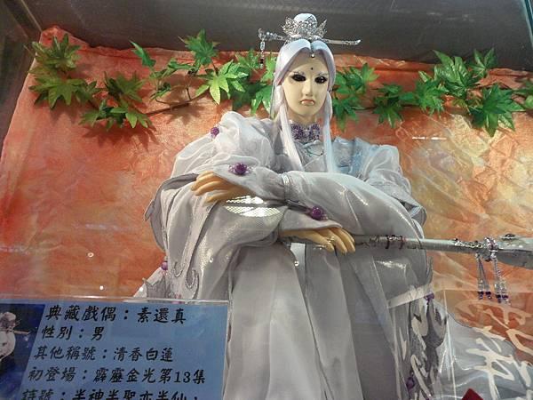 2011.07.傳藝中心11.JPG