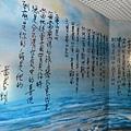 2011.07.蘭陽博物館9.JPG