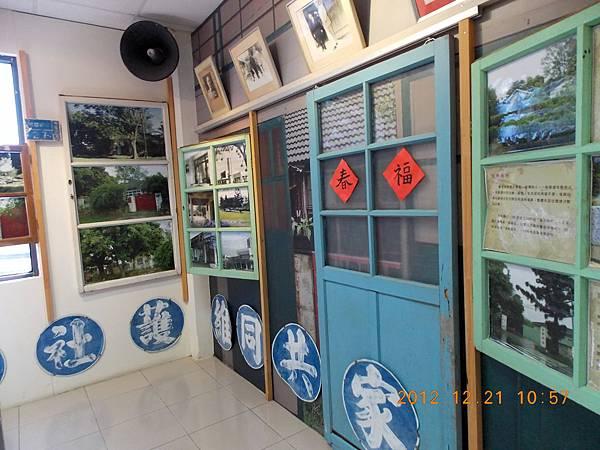 2012.12.左營-眷村文化館5.JPG