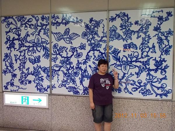 101.11.大東站2.JPG