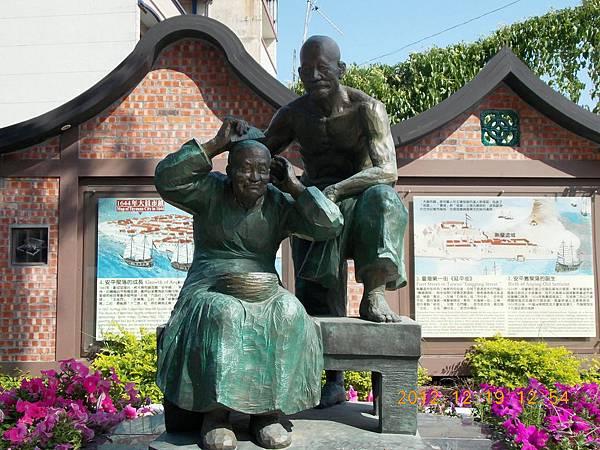 台南-安平舊聚落公園2.JPG